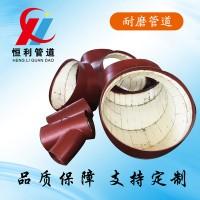 陶瓷耐磨管道 耐磨陶瓷环管件 内衬陶瓷环复合管道 陶瓷耐磨弯头