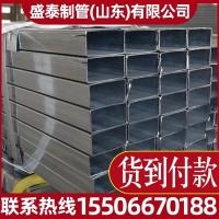 直供镀锌方管350*250 400*100 150*100方管Q345B热轧镀锌方矩管