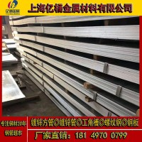 上海现货 DX51D+Z有花无花 镀锌板 镀锌钢板 0.3-5.0 铁皮 镀锌卷