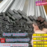 佛山厂家现货扁钢 方钢Q235B规格型号齐全 出货快精密异型钢切割
