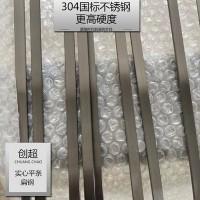 304不锈钢黑钛拉丝扁钢条3*5木门镶嵌装饰条木柜3*8一字实心平条