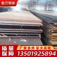 厂家直供 开平板 普中板卷板 酸洗板Q235开平定尺 规格齐全