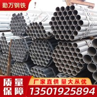 厂家现货金州友发镀锌管 消防管衬塑管钢塑复合管DN25-DN200