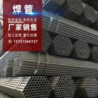 焊管 量大价优 现货速发 货源充足