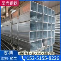 镀锌方管 方钢 铁管 方通管 矩形管 黑方管Q235 Q345