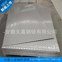 合肥现货花纹钢板 镀锌板 冷板热板 中厚板,规格齐全,量大优先