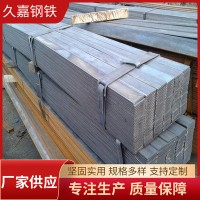 安徽厂家现货 扁钢镀锌扁钢 不锈扁钢 规格齐全 支持切割定制