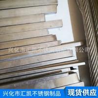 现货批发方钢 方钢厂家 供应优质方钢 冷拔方钢