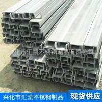 厂家供应冷弯型钢 槽钢/U型钢/C型钢 规格齐全
