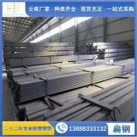 云南昆明钢材市场 热镀锌扁钢 Q235b 定制 现货供应 厂家批发