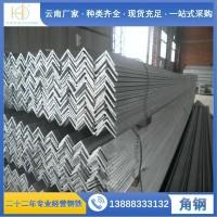 昆明钢材市场 角钢 镀锌角钢 等边角钢 q235b角钢 现货供应
