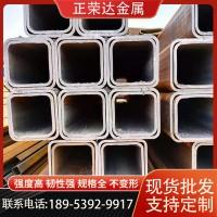 大口径碳钢无缝方形管厚壁方通Q345B无缝方管矩管可定制