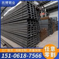 厂家现货q235槽钢德标欧标美标钢铁型材U型钢冷弯热轧量大议价