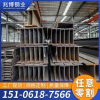 厂家现货q235b工字钢德标欧标美标钢铁型材H型钢冷弯热轧长度可定