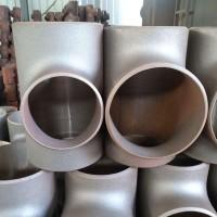 碳钢等径三通 DN100-DN600 国标非标 碳钢 焊接 三通 无缝三通