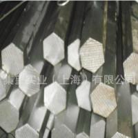 厂销冷拉光亮圆棒A3 45号六角钢扁钢圆钢六角棒方钢 可产各种材质