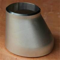 直缝焊接大小头 对焊偏心同心大小头 锥形异径管 碳钢无缝大小头