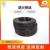 厂家供应退火黑铁丝 调直切断退火铁丝小盘黑铁丝 黑工艺铁丝