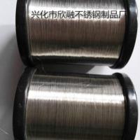 厂家供应304不锈钢线材0.3mm