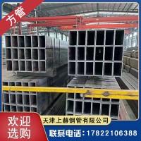 天津供应Q235热镀锌方矩管护栏用50*50镀锌带方管