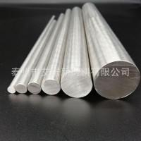 GB304不锈钢棒现货不锈钢实心棒光元抛光棒直径5mm-60mm