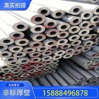 316L不锈钢无缝工业管非标厚壁任意切割 厂家直销 现货直发