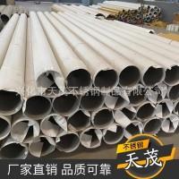 厂家供应焊管 304焊管 不锈钢焊管 加工定制 量大优惠