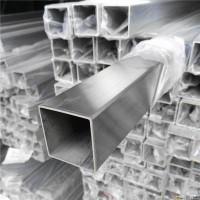 厂家批发 304不锈钢方管可定做任意规格长度镀锌带方管加工批发