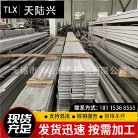 批发零售 304不锈钢角钢 拉丝扁钢 10#槽钢H型钢工型钢不等边角钢