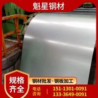 佛山乐从现货镀锌板无花镀锌铁皮钝化镀锌卷板可开平分条