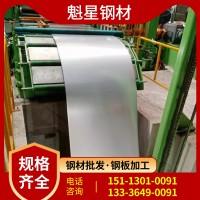 现货大量批发 镀锌板原材无花五金用镀锌卷板白铁皮 规格齐全
