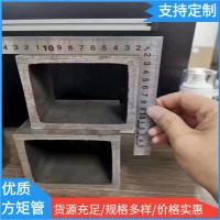 Q345D大小口径直角无缝方管Q355NHB耐候钢直缝焊接方管Q420NH焊管