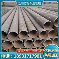焊接螺旋钢管大口径DN100/200天然气饮用水污水输送无缝直埋管道