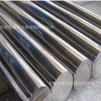 供应304、304L、316L、321、310S不锈钢棒不锈圆钢毛圆光棒