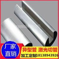 不锈钢槽管厂家生产 316L镜面圆槽管 装饰工程304磨砂方槽管立柱