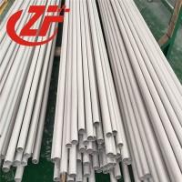 DPP平台湿气压缩机改无缝钢管 LNG项目改造管件 弯头