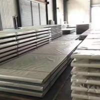常年经销不锈钢板卷 304 321 316L 2205 309S 310S等不锈钢卷板