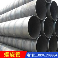 内江螺旋钢管 大口径给水防腐螺旋管 排污供水焊接铁圆管 批发价