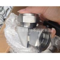 厂家供应304不锈钢卡套管件 卡套管件用活接螺母管道配件定制