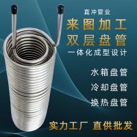 不锈钢盘管加工定制弯空气能水箱换热蒸汽304螺旋冷凝盘管 冷却双