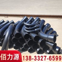 热浸塑过轨管 电缆穿线热浸塑弯头保护管 热浸塑接头 规格齐全