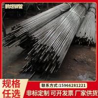45#厚壁无缝钢管高精度精扎管精密光亮管规格材质批发厂家切割