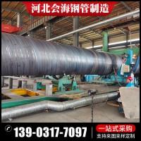 L245管线管DZ40 J55大口径厚壁螺旋焊接钢管 直缝焊管 防腐镀锌