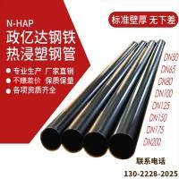 批发定制热浸塑电缆保护管热浸塑穿线管承插式涂塑钢管热浸塑钢管