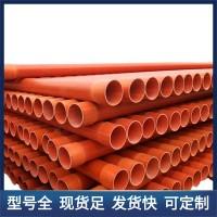 MPP电力电缆保护管聚丙烯市政管道排管 mpp高压电力电线套管厂家