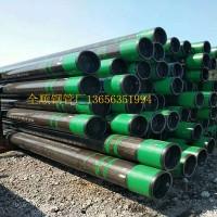 厂家直销 q345e无缝钢管 16Mnd无缝管 大口径厚壁无缝钢管325*16