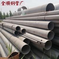 厂家供应耐酸耐腐蚀304不锈钢无缝管 201不锈钢厚壁工业无缝管