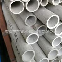 大量供应冷拔不锈钢管 不锈钢无缝管 材质201 304 316等规格齐全