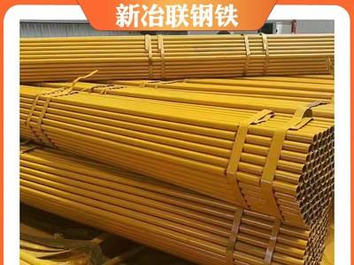 厂家直供架子管脚手架 可喷黄漆 48*2.5架子管 Q235薄壁直缝焊管