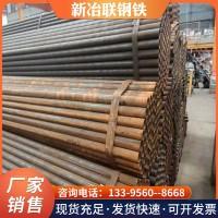 厂家直供1.2寸架子管48*3.0 脚手架钢管建筑工地用焊管 直缝焊管